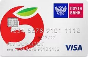 дебетовая карта с кэшбэком рейтинг 2020 с бесплатным