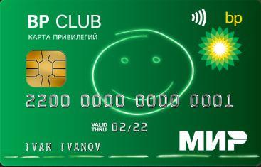 хоум-кредит личный кабинет по номеру телефона и дате