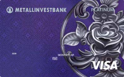 Оплатить кредит металлинвестбанк онлайн