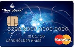 Заявка на кредит почтобанк