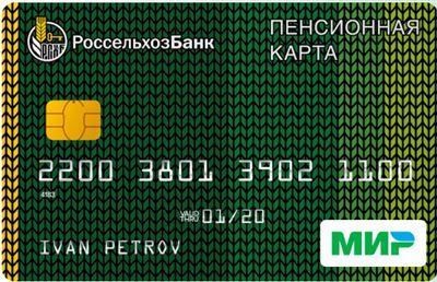 Калькулятор вкладов онлайн рассчитать россельхозбанка