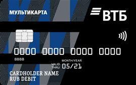 хоум кредит узнать кредитную