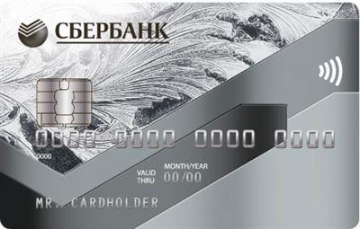 можно ли получить карту сбербанка в 14 лет но без паспорта сбербанк кредиты физическим лицам расчет