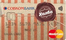 Кредитные карты до 18 лет