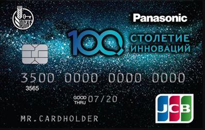 Кредит на 10 лет под низкий процент какой банк втб 24
