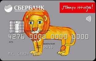 взять кредит втб банк москвы