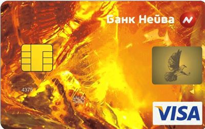 Банки челябинска кредитная карта