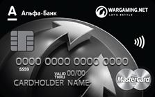 Потребительский кредит в уралсиб банке калькулятор