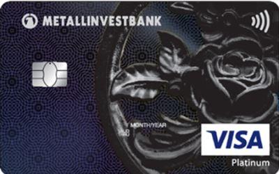 как получить карту виза платинум заявление на кредит в сбербанке онлайн заявка