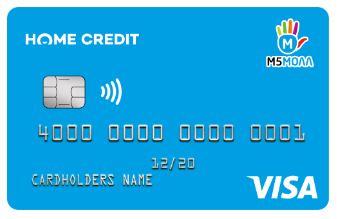 хоме кредит банк кредитная карта условия