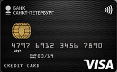 где можно взять кредит без отказа без справок и поручителей на карту быстро онлайн