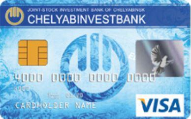хоум кредит карта кредитная оформить челябинск