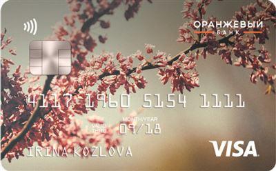 московский кредитный банк филиал в городе пушкино займы 0.5 в день