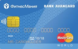 банк авангард кредитная карта условия кредит наличными банк российский капитал