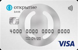 потребительский кредит 3000000 рублей на 3 года