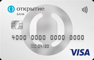 банк открытие санкт петербург кредит кредит в днр донецк 2019