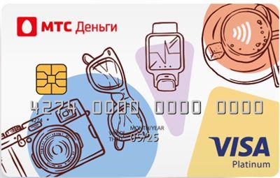 подать заявку на кредит во все банки сразу онлайн хабаровск