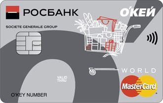 займы на карту в питере хоме кредит красноярск телефон