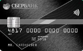 оформить кредитную карту онлайн рязань проверить залог автомобиля по вин номеру