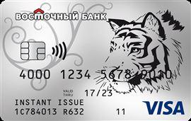 Кредитная карта комфорт восточный банк условия пользования отзывы