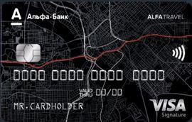 Филиал 7701 банка втб пао телефоны и адреса