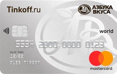 банкоматы хоум кредит в брянске московский кредитный банк приорити пасс