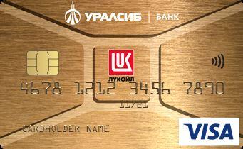 кредитная карта уралсиб банка оформить заявку онлайн банк открытие взять кредит калькулятор