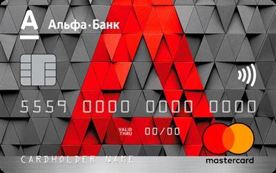 Альфа банк кредит наличными условия проценты калькулятор