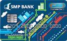 СМП Банк