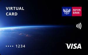 Почта банк кредит наличными рассчитать калькулятор 2020 саранск