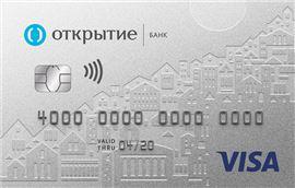 как оформить золотую кредитную карту сбербанка