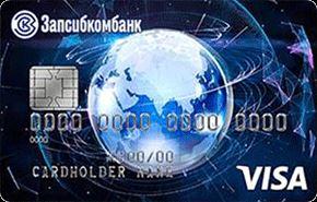 Взять займ без отказа онлайн