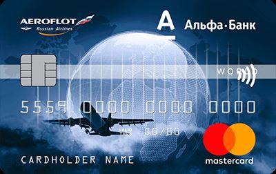 кредитная карта онлайн альфа банк потребительский кредит сбербанк процентные ставки в 2020 калькулятор