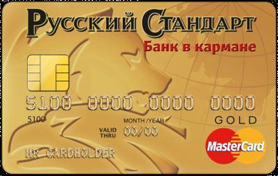 Как стать банкротом и не платить кредит
