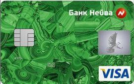 Нейва банк рефинансирование кредита