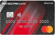 Росгосстрах банк оставить заявку на кредит