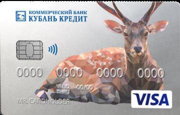 кредит на 30 тысяч рублей в сбербанке