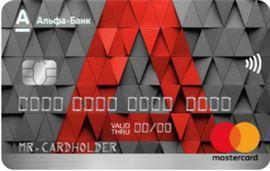 Кредит онлайн в альфа банке на карту отзывы