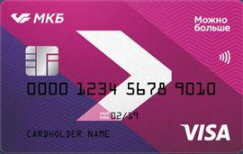 кредит почта банк 2020