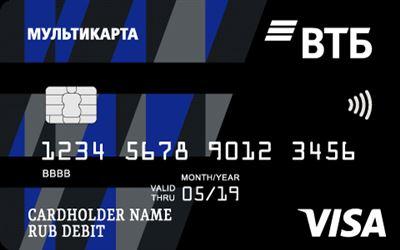 Где точно одобрят кредит