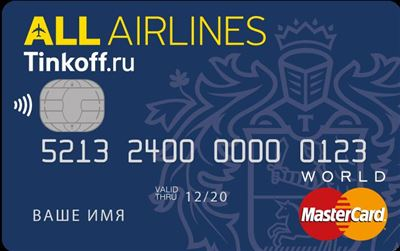 онлайн кредиты в казахстане быстро на карточку