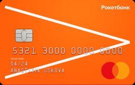почта банк кредит наличными калькулятор 2020 пенза в краснодаре альфа банк оформить кредит