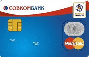 беларусбанк кредит на покупку автомобиля в беларуси