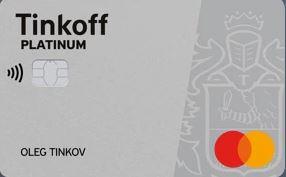 рассчитать кредит в тинькофф банке калькулятор онлайн