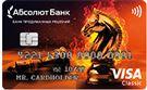Дебетовые карты - открыть, заказать, оформить и получить в банке Краснодара в 2018 году на
