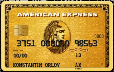 погашение кредита в народном банке