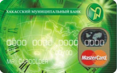 Справка банка для получения кредита