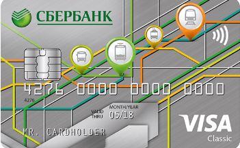 Подать заявление на кредит во все банки онлайн без справок и поручителей