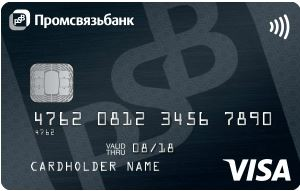 онлайн заявка на кредит без справок