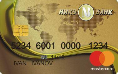 Нико банк бузулук взять кредит что такое потребительский кредит онлайн заявка